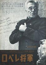 ロベレ将軍(イタリア映画/プレスシート)