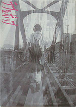 ラブ&ポップ(日本映画/パンフレット)