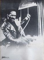 SHAFT・黒いジャガー(レコード広告用ポスター)(洋画ポスター)