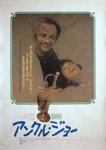 アンクル・ジョー(洋画ポスター)