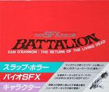 バタリアン バイオSFX方式上映(アメリカ映画/プレスシート)