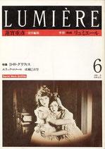 特集・D・W・グリフィス/季刊映画・リュミエール(6)(映画書)