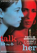 talk to her トーク・トゥ・ハー(洋画チラシ)