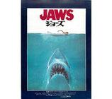 JAWS/ジョーズ(洋画チラシ/札幌劇場)