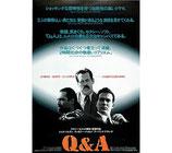 Q&A(札幌ピカデリー1/チラシ洋画)