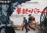 拳銃のバラード(イタリア映画/プレスシート)