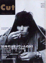 CUT・12号(表紙・キース・リチャーズ)