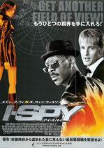 I・SPY アイ・スパイ(洋画チラシ)