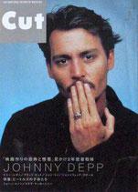 CUT・74号(表紙・ジョニー・デップ)
