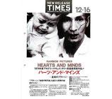 ハーツ・アンド・マインズ(洋画チラシ/ビデオ発売用)