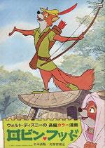 ビン・フッド 日本語版(アニメパンフレット)