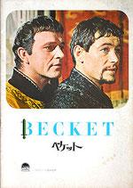 ベケット BECKET(洋画パンフレット)