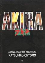 アキラ(アニメ・パンフレット)