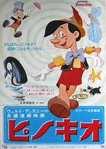 ピノキオ・日本語版(アニメ映画ポスター)