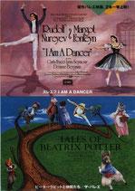 ヌレエフ I AM DANCER/ピーターラビットと仲間たち/ザ・バレエ(バレエ映画チラシ)
