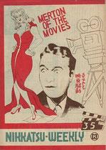 スケルトンの映画騒動(米・映画・NIKKATSU WEEKLY/プログラム)