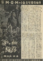 心の旅路(16ミリ映画/チラシ洋画)