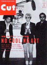 CUT・58号(表紙・ジェフリー・ライト+デヴィッド・ボウイ+ジュリアン・シュナーベル)