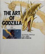 THE ART OF GODZILLA・ジ・アート・オブ・ゴジラ(特撮/映画書)