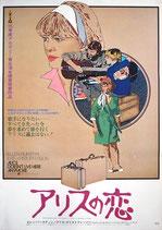 アリスの恋(イラスト版/洋画ポスター)