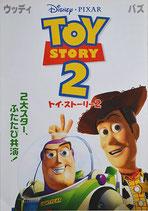トイ・ストリー2(アニメ・プレスシート)