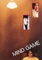 MIND GAME(マインドゲーム/邦画パンフレット)