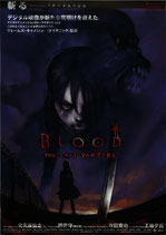 BLOOD THE LAST VAMPIRE(チラシ・アニメ)