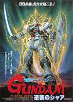 機動戦士GUNDAM・逆襲のシャア(剣を持つガンダム/映画チラシ)