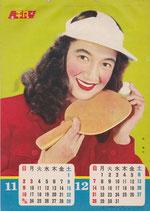 スタアカレンダー1952(平凡別冊付録/映画宣伝材料)