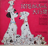 101匹わんちゃん大行進/走れアパルーサ(パンフレット洋画)