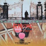 桜桃の味(パンフレット洋画)
