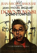 DOWNTOWN81(ジャン=ミシェル・バスキア ダウンタウン81/チラシ洋画)