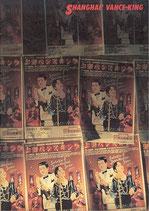 上海バンスキング(自由劇場/公演パンフレット)