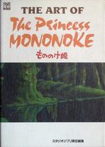 THE ART OF The Princess MONONOKE「もののけ姫」 (初版/アニメ/映画書)