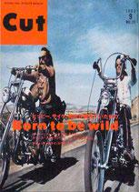 CUT・23号(表紙・イージー・ライダー)