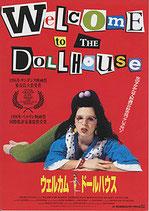 ウェルカム・ドールハウス(アメリカ映画/プレスシート)