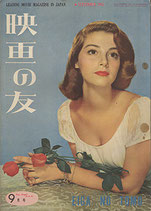 映画の友(表紙・ピア・アンジェリ/映画雑誌)