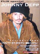 ジョニー・デップ(FLIX special)