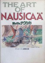 THE ART OF NAUSICAA「風の谷のナウシカ」(初版/アニメ/映画書)