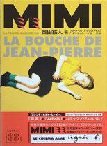 MIMI(ミミ/フレンチ・カルト・ムービー/コミックノヴェル)
