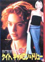 ケイト、キャメロン&ドリュー(デラックス・カラーシネアルバム84)