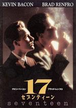 17/セブンティーン(アメリカ映画/パンフレット)