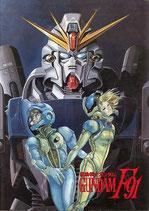 機動戦士ガンダムF91(アニメパンフレット)