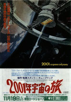 2001年宇宙の旅(チラシ洋画/東宝日劇)