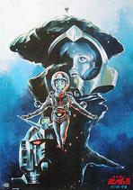 機動戦士ガンダムⅢ めぐりあい宇宙(タイトル文字赤色/アニメ・ポスター)