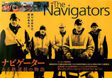 ナビゲーターある鉄道員の物語(洋画チラシ)