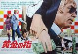 黄金の指(アメリカ映画/プレスシート)