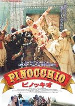 ピノッキオ(洋画チラシ)