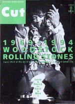 CUT・35号(表紙・ジミ・ヘンドリクス)