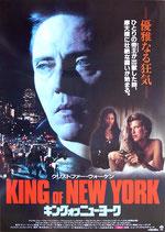 キング・オブ・ニューヨーク(洋画ポスター)
